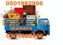 Movers and Packers Call For Moving 0501982906
