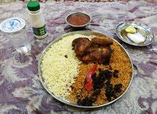 استثمار لله_توزيع وجبات في مكة