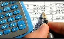 انا محاسب مختص بحماية الأجور وضريبة القيمة المضافة
