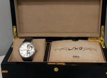 "ساعة B360 نسخة ""قابوس"""