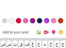 للبيع بيت السلام دورين زاوية محول