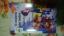 قصص أطفال لغه اسبانيه عدد 4