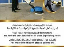 تنظيف المباني باقل الاسعار ومكافحة الحشرات مجانا
