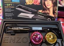 كاوية ENZO الايطالية الصنع لتسريح وتنعيم الشعر
