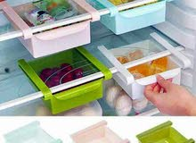 منظم أغراض الثلاجة