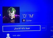حساب سعودي شبه رباعي مميز