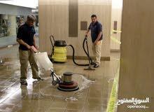 يوجد لدينا خدمات تنظيف