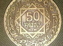 50 Francs Marocaine 1371