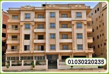 apartment area 265 sqm for sale