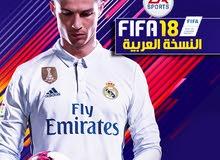 فيفا 18 عربي للبيع مستعجل