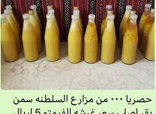 سمن عربي