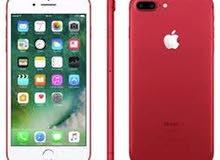 ايفون 7 بلس + فورتنايت  iPhone 7 Plus + fortnight