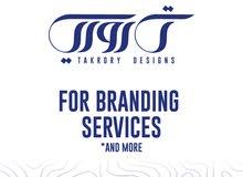 لكافة خدمات التصميم والطباعة