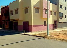 منزل للبيع المغرب الجديد