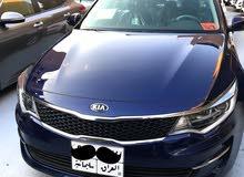 2017 Kia Optima for sale in Baghdad