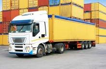جولدن تريد لخدمات النقل والشحن والتفريغ