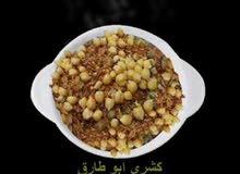 الطعم الاصلى للكشرى المصرى