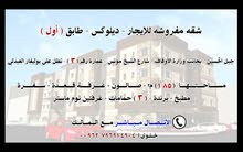 Best price 185 sqm apartment for rent in AmmanJabal Al Hussain