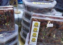 النحله المميزه لبيع العسل والتمور