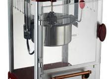 آلة صنع الفوشار الإيطالية