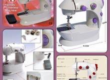 ماكينة الخياطة الكهربائية الميني