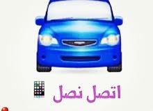 قهوجي وشباب داخل الرياض