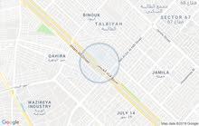 بيت طابقين بناء حديث ع الشارع