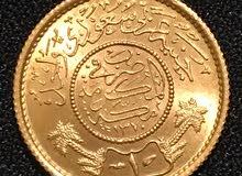 جنيهات سعودية قديمة