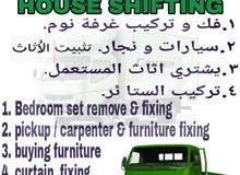house shifting moving Carpenter work call 33303418