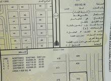 ارض سكنية بسعر 1550