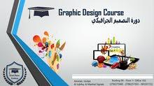 دورة تدريبية في مجال التصميم الجرافيكي / اكاديمية بيت الشرق