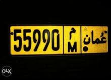 رقم مميز م/55990