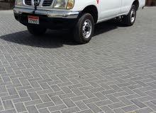 Nissan pickup number plate  ( 77993)