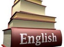 تدريس اللغة الانجليزية و الرياضيات