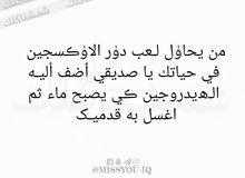تدريس الغه ألعربيه والرياضيات و وتربيه الاسلامية والجغرافيه والقواعد وبسعار مناسبة