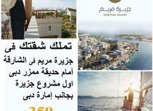 for sale apartment consists of Studio Rooms - Al Mamzar
