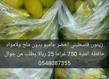 موقعه الأحساء الي حاب يتواصل معهم يقولهم من طرف ام شهد