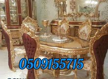 0509155715 WE BUYING USED FURNITURE AND HOME APPLINCESS