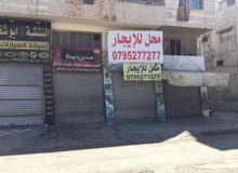 محل للايجار على شارع البيادر الصناعي