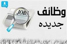 براتب 3200 ج للشباب من الجنسين ج المؤهلات ولحديثى التخرج والدبلومات ويوجد فرص للطلبه
