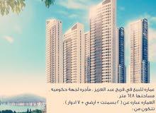 عماره للبيع في فريج عبد العزيز