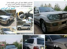 Manual Toyota 2001 for sale - Used - Karbala city