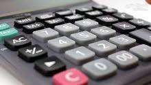 محاسب خبرة عمل طويلة ميزانيات قيمة مضافة وحماية أجور