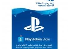 بطاقة ستور عماني 40 دولار