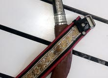 خنجر خوجة بحزام