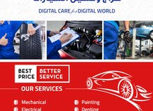 Best Auto Garage in Al Khor