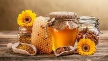 بائع العسل