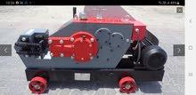 New steel cutting machine