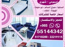 للايجاد شقة او غرفة او استديو او شقق فندقية باطلالة بحرية وعروض ممتازة