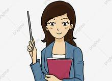 مطلوب معلمة  لغة عربيه ورياضيات لمدرسه خاصه